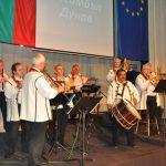 "45 години Ансамбъл ""Дунав"" - гр. Видин! Честит празник колеги!"