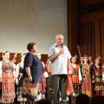 """50 годишен юбилей на НУФИ """"Филип Кутев"""""""