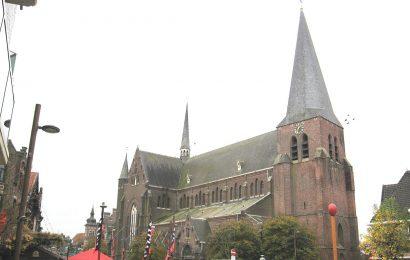 Музикален фестивал, Неерпелт, Белгия